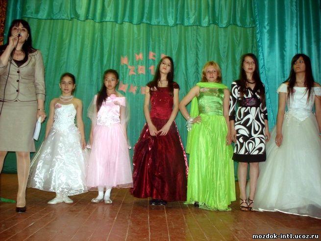 Мисс Очарование-2011