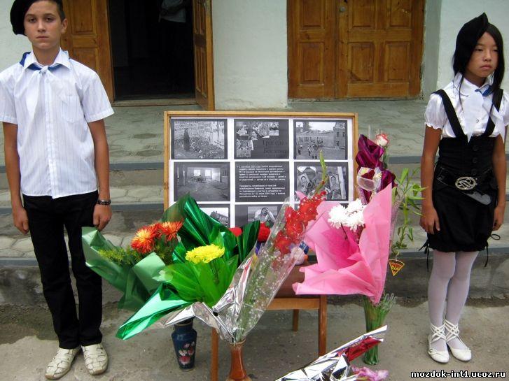 День памяти Беслана